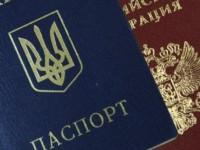 Все чаще россияне обращаются за убежищем в Украине - ГМС
