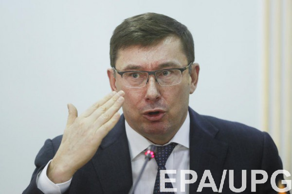 Экс-глава ГПУ Юрий Луценко