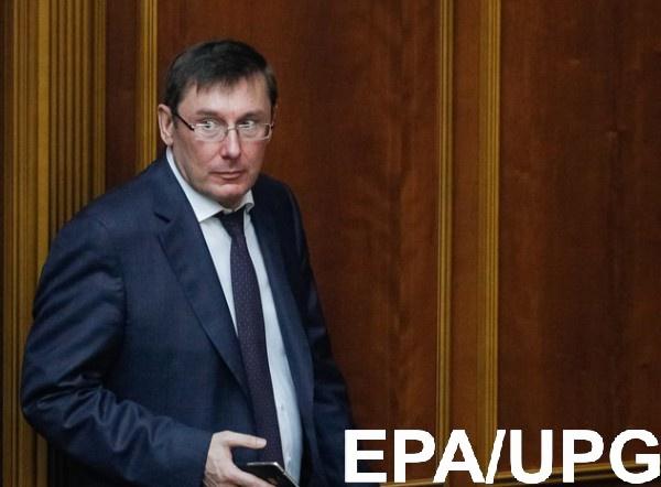 Луценко рассказал, кому могут вручить подозрения по хищениям в армии