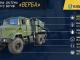 В Украине начинается производство РСЗО Верба