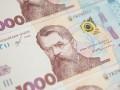 Как украинцы отнеслись к появлению новой купюры