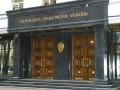Генпрокуратура закрыла дело против директора Центрэнерго