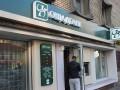 Ощадбанк выплатил $24 млн купона по еврооблигациям