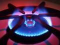 Нафтогаз предложил новую цену на газ