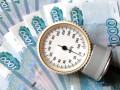Рубль укрепился даже больше, чем нужно - министр финансов РФ