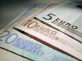 ЕС выделил Украине 30 млн евро на налоговые и таможенные реформы