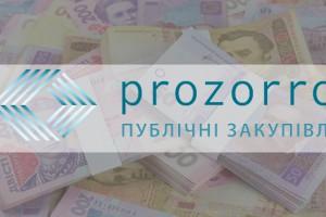 Селидовуголь закупал мясо по 4 тысячи гривен за килограмм