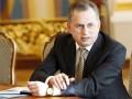 В Харькове началось заседание оппозиционного правительства