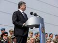Порошенко: Воины УПА внесли свой вклад в победу над фашизмом