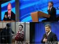 Итоги 4 апреля: Оффшорный скандал, отказ от обжалования приговора Савченко и слепой траст Порошенко