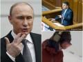 Коубы недели: Путин-грешник, Гройсман-премьер и медвежья погоня