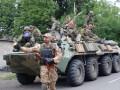 Террористы за ночь потеряли 30 человек, БТР и два автомобиля - штаб АТО