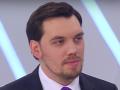 Гончарук: Проблема экономики Украины в том, что деньги очень дорогие