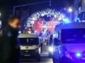 Стрельба в Страсбурге: умер еще один пострадавший