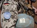 В РФ ответили на заявление Волкера о миротворцах