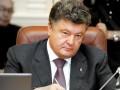 Порошенко потратил на избирательную компанию 96 миллионов гривен