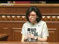 Сыроид объявила голодовку, поддержав Березюка