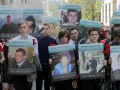 Итоги 2 мая: Трагедия 2 мая, санкции против России