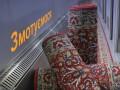Укрзализныця отказывается от ковриков в поездах