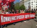 В Днепропетровской области разоблачена коммунистическо-сепаратистская сеть