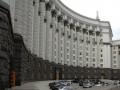Украина приостановила еще одно соглашение в рамках СНГ