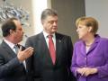 Порошенко проводит встречу с Меркель и Олландом