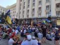 В Киеве протест горняков продолжается уже 11 дней