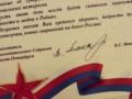 В России депутатов поздравили открытками с флагом государства Третьего Рейха