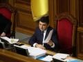 Батькивщина озвучила условия голосования за нового премьера