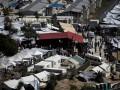 В Греции подрались мигранты, восемь раненых