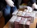 55 тысяч украинцев стали жертвами новой финансовой пирамиды
