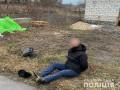 Под Киевом мужчина вызвал копов и начал угрожать им револьвером