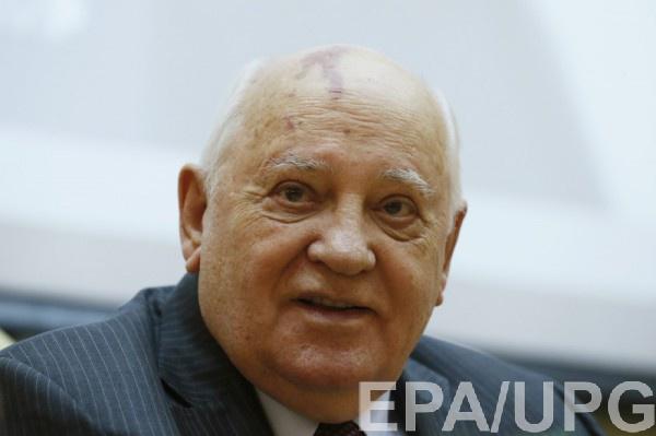 Горбачев рассказал о катастрофе на Чернобыльской АЭС