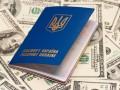 Чем грозят украинцам биометрические паспорта