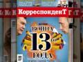 Корреспондент: Битва за украинскую ГТС входит в решающую фазу