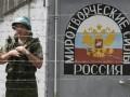 Грузия называет недействительными таможенные соглашения РФ с Абхазией после договоренностей по ВТО