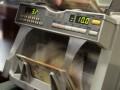 Еврокомиссия лишит Румынию денежной помощи