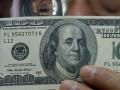 Резервы Нацбанка Украины находятся на минимальных за несколько лет уровнях