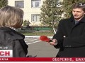 Осторожно, вас кидают: В Киеве новая схема мошенничества