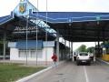 Молдова утвердила совместный контроль на границе с Украиной