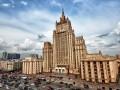 РФ обвинила Украину в нарушении Договора о дружбе
