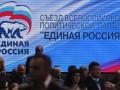 Единоросс-миллиардер отказался от депутатского мандата