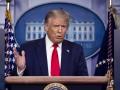 Трамп считает, что пандемия в США отступает