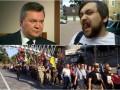 Итоги 21 июля: драка в Чернигове, розыск Януковича и вече Правого сектора