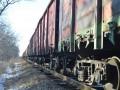 На Луганщине подорван железнодорожный мост