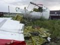 Россия готовит свой доклад по теракту против Boeing на Донбассе