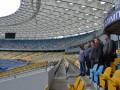 НСК Олимпийский проверили на готовность для Евровидения 2017