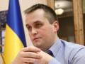 Доказательства по делу Онищенко представят в Верховной Раде
