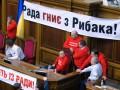 В парламенте исчез плакат