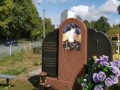 В Черниговской области повредили памятники погибшим воинам АТО